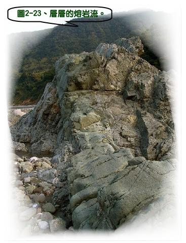 塊 火山岩